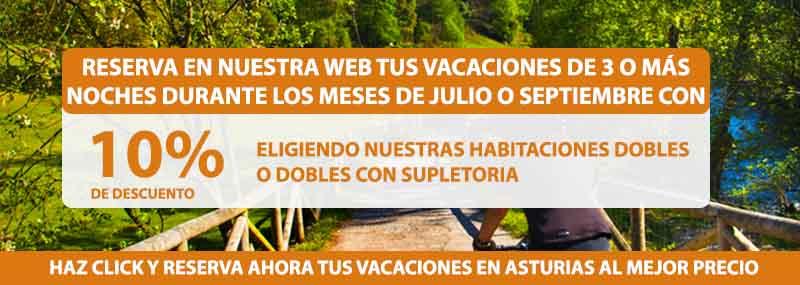 HOTEL RURAL EN ASTURIAS SENDA DEL OSO OFERTA